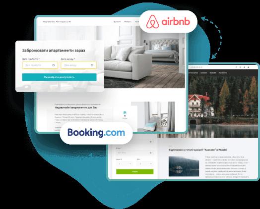 Синхронізуйте бронювання з Booking.com, Airbnb та іншими